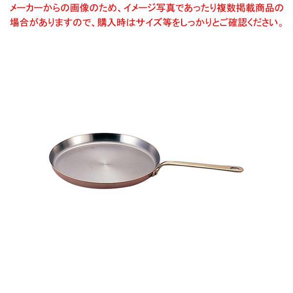 モービルカパーイノックスクレープパン 6535.25 25cm 【厨房館】