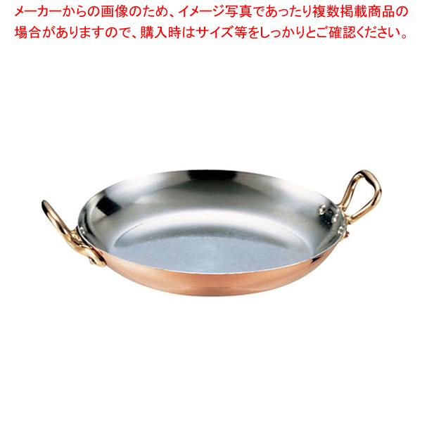 モービル 銅 エッグパン 2177.22 22cm 【厨房館】