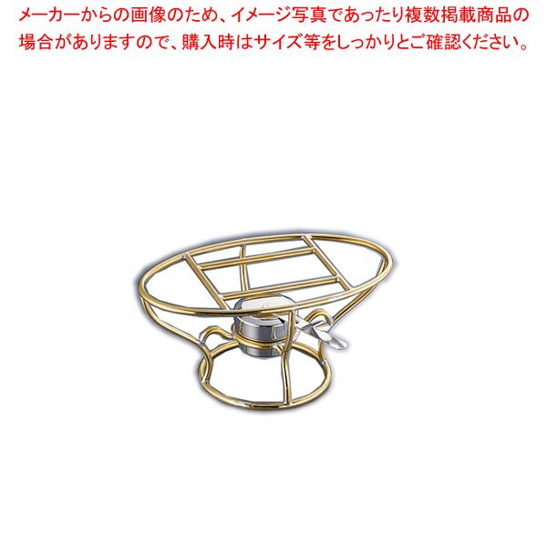 SW小判レ・ショー 30cm (真鍮)【 卓上用鍋台 】 【厨房館】
