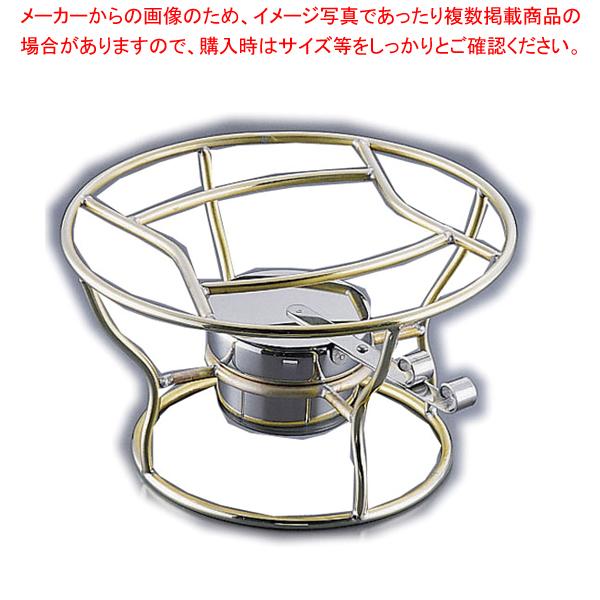 SW丸レ・ショー 22cm (真鍮)【 卓上用鍋台 】 【厨房館】