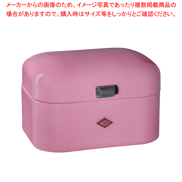 ウエスコ グランディ ブレッドボックス M ピンク 【厨房館】