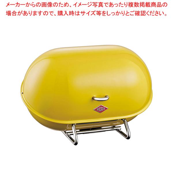 ブレッドボーイ ブレッドボックス S レモンイエロー 【厨房館】