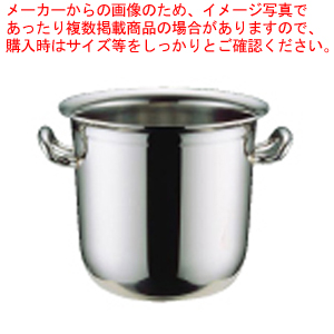 UK18-8ロイヤルシャンパンクーラー L【 シャンパンクーラー 】 【厨房館】