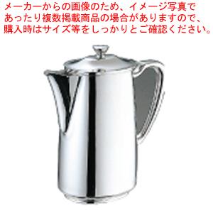 UK18-8B渕ロイヤルウォーターポット 蓋付 【厨房館】