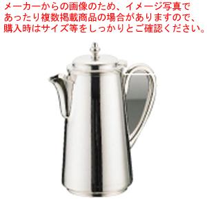 UK18-8B渕ウォーターポット 【厨房館】