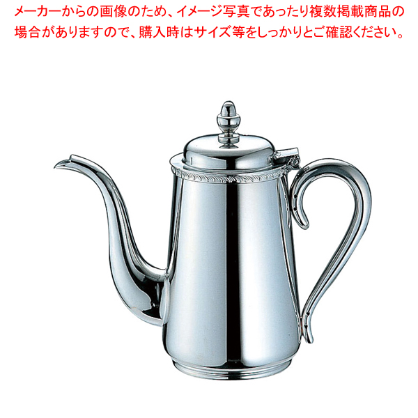 UK18-8菊渕コーヒーポット 3人用【 コーヒーポット 】 【厨房館】