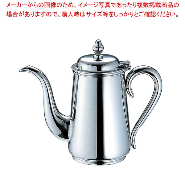 UK18-8B渕コーヒーポット 7人用【 コーヒーポット 】 【厨房館】