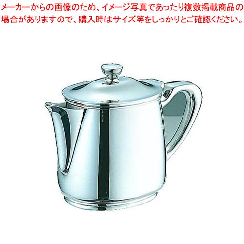 UK18-8B渕ロイヤルティーポット ショートスポット 5人用【 コーヒーポット 】 【厨房館】