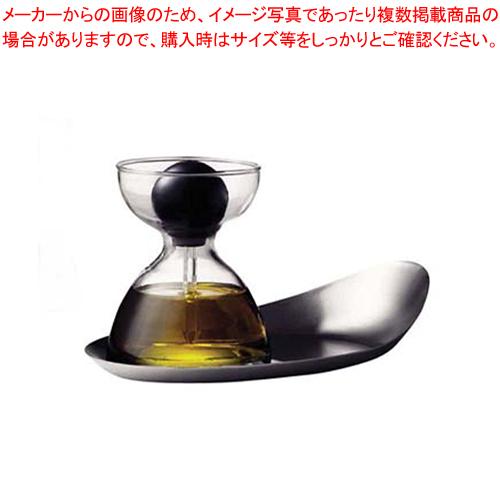 メニュー ピペットグラス トレー付 4722929【 調味料入れ 容器 】 【厨房館】