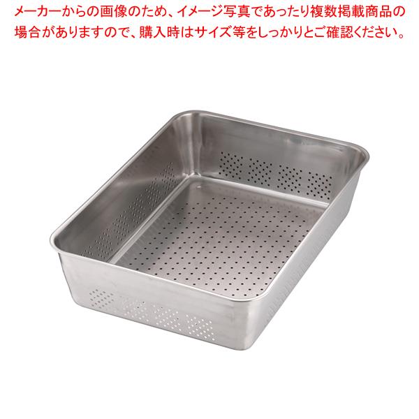 18-8野菜水切りバット 3枚取 【厨房館】
