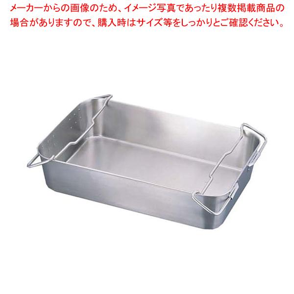 エコクリーン IKD18-8運搬バット 【厨房館】