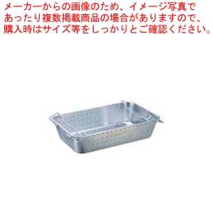 18-8水切運搬バット 135 【厨房館】