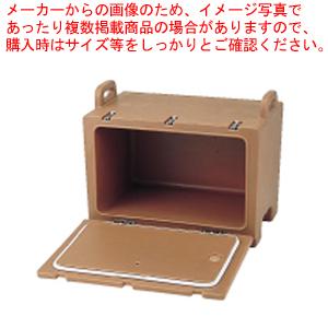 キャンブロ カムキャリアー 200MPC コーヒーベージュ【 フードキャリア 台車 カート 】 【厨房館】
