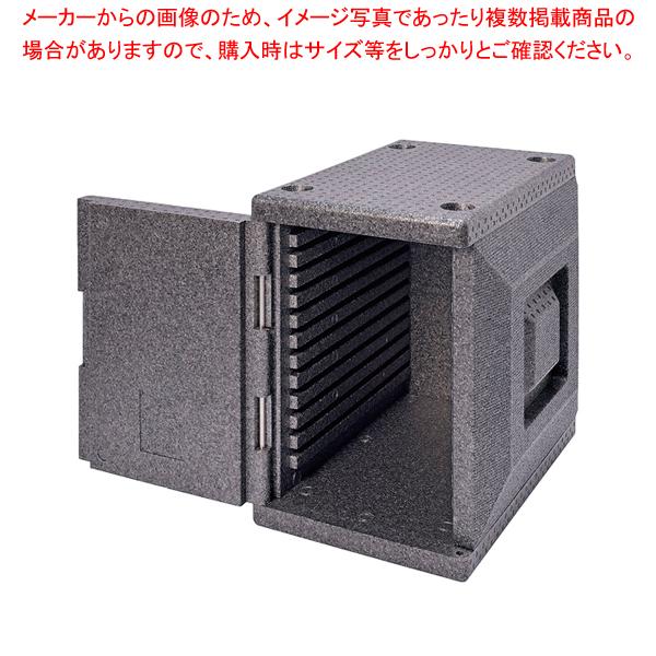 6-0156-0401 ホテルパン専用コンテナー フロントタイプ 1/1用 RH-1000G型 【厨房館】