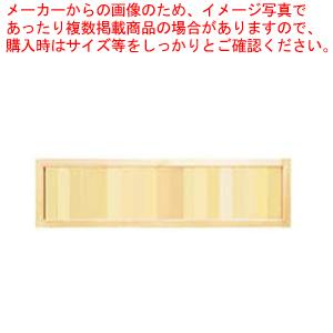 白木 メニュー額 H-120 (19枚入)文字なし【 メーカー直送/代引不可 】 【厨房館】