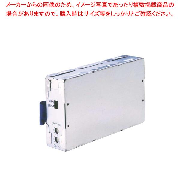 ビクター ワイヤレスチューナーユニット WT-UD84【 メーカー直送/代引不可 業務用 対応 名調 】 【厨房館】