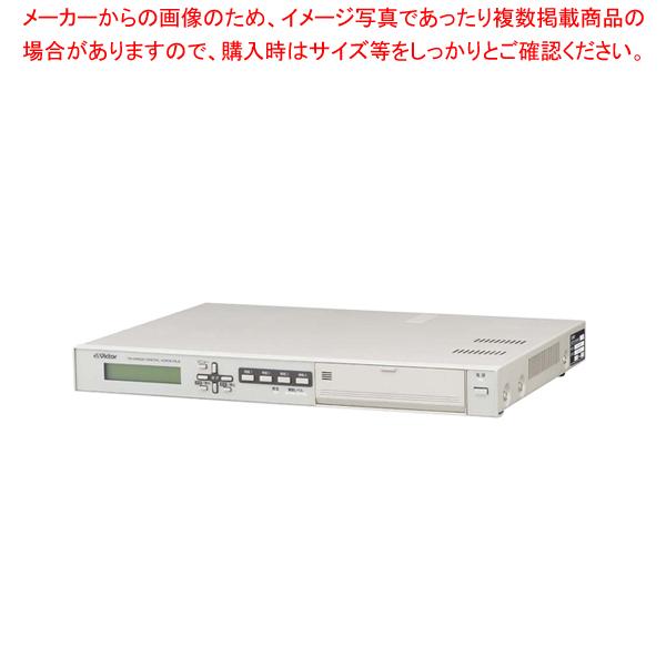 ビクター デジタルボイスファイル PA-DR600【 メーカー直送/代引不可 業務用 対応 名調 】 【厨房館】