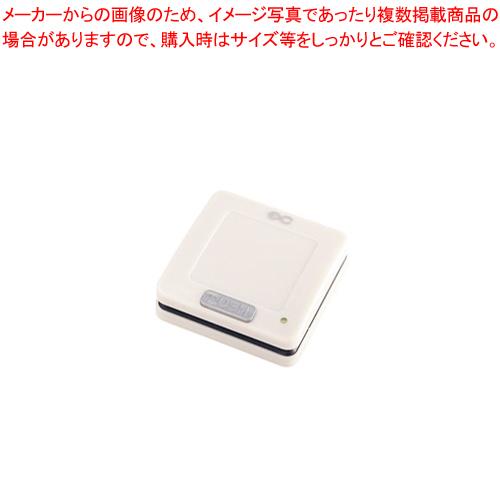 エコチャイム 送信機(電池レス) EC-301 アイボリー 【厨房館】