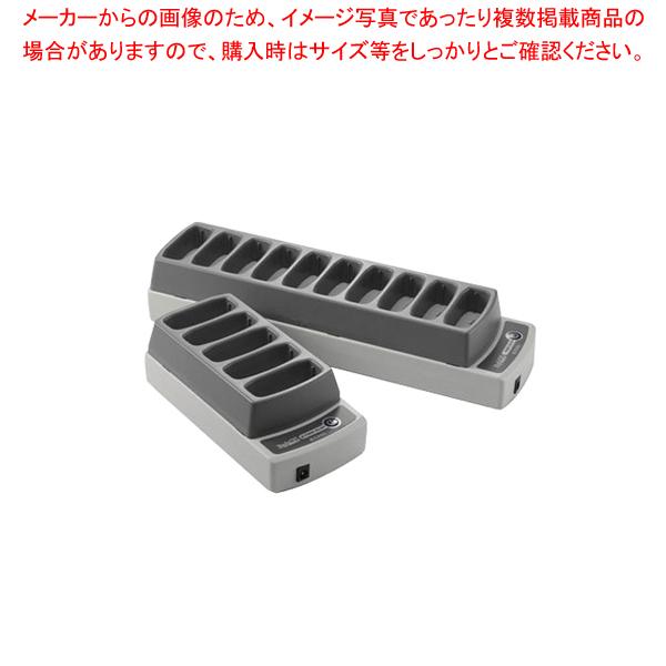 リプライコール 充電器 10連 RE-310【厨房館】【メーカー直送/代引不可】