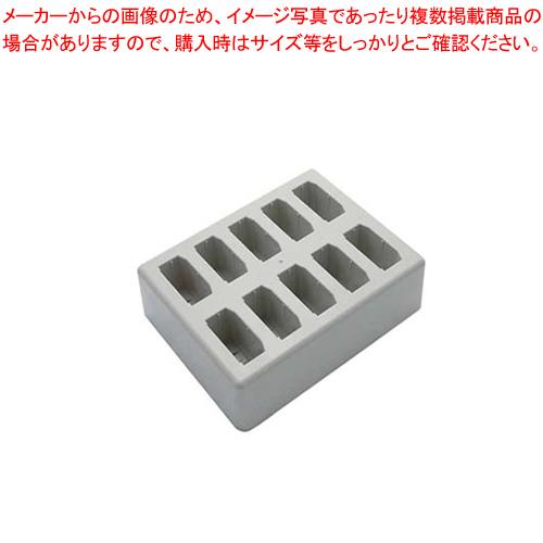 ワンタッチコールシステム 充電スタンド WCH【 メーカー直送/代引不可 】 【厨房館】