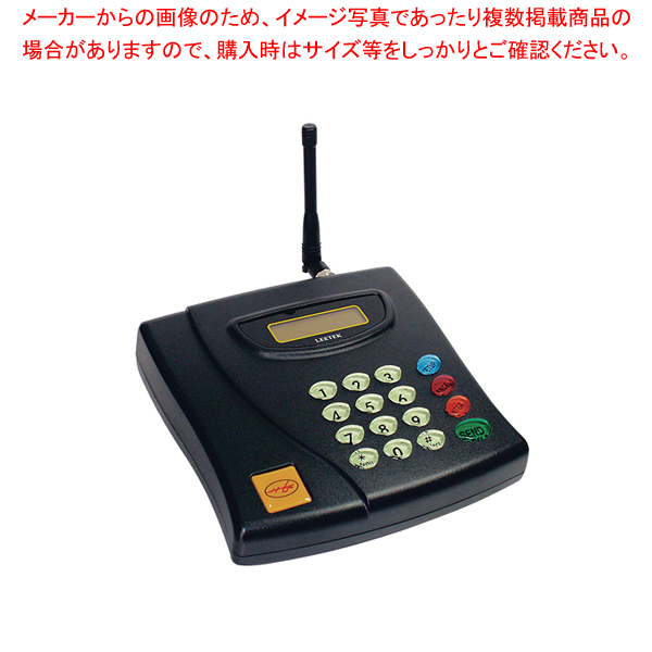 TOP CALL フラッシュコースター 操作機【厨房館】【メーカー直送/代引不可】