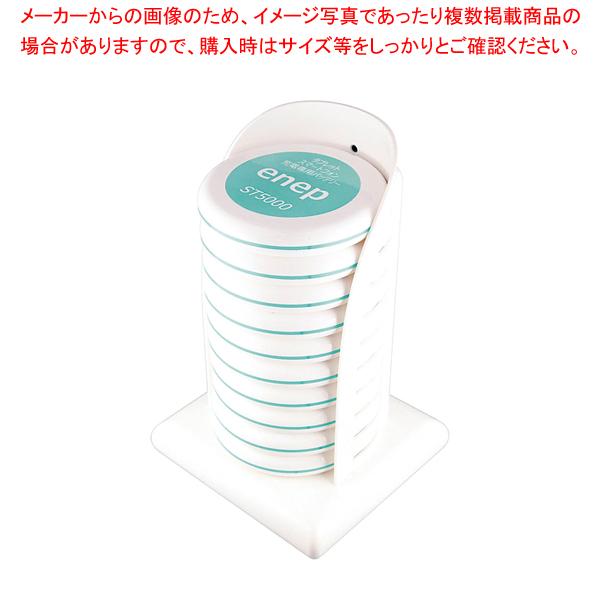 スマホタワー ST5000 【厨房館】