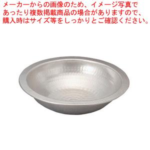 アルミ電磁用うどんすき(白仕上げ) 33cm 【厨房館】