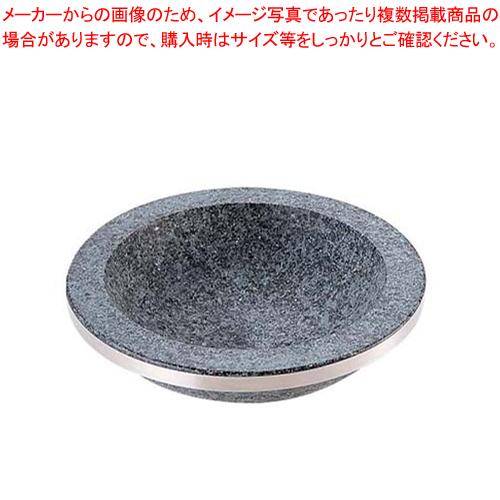 長水 石焼煮込み鍋 手無 補強リング付 YS-0328C 28cm【 料理宴会用 】 【厨房館】