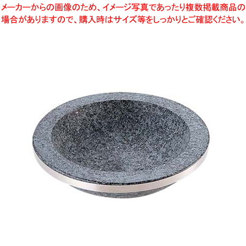 長水 石焼煮込み鍋 手無 補強リング付 YS-0332C 32cm【 料理宴会用 】 【厨房館】