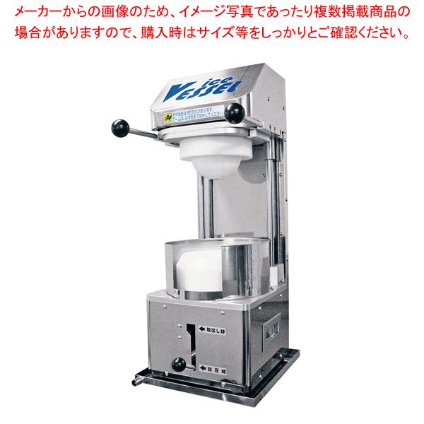 簡易型氷器製造機 AK-300 【ECJ】【キッチン小物】