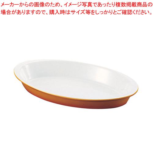 シェーンバルド オーバルグラタン皿 茶 (ツバ付)1011-42B【 Schonwald オーブンウエア 】 【厨房館】