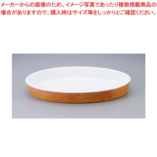 ロイヤル 小判グラタン皿 カラー PC200-48【 ROYALE オーブンウエア 】 【厨房館】