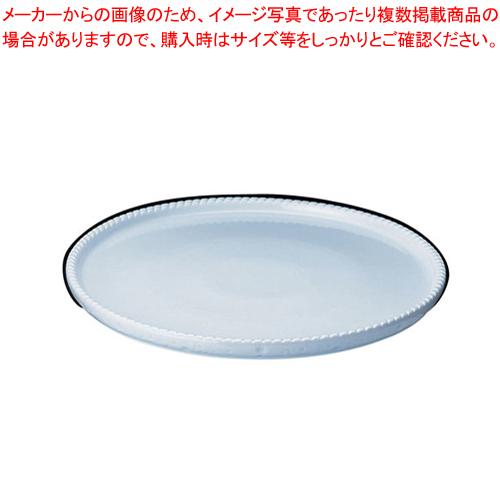 ロイヤル 丸型グラタン皿 ホワイト PB300-40-4【 ROYALE オーブンウエア 】 【厨房館】