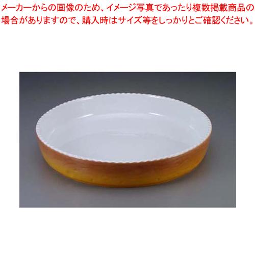 ロイヤル 丸型グラタン皿 カラー PC300-40-7【 ROYALE オーブンウエア 】 【厨房館】