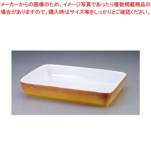 ロイヤル 角型グラタン皿 カラー PC500-44【 ROYALE オーブンウエア 】 【厨房館】