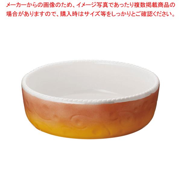 ロイヤル スフレ カラー PC700-36【 ROYALE オーブンウエア 】 【厨房館】