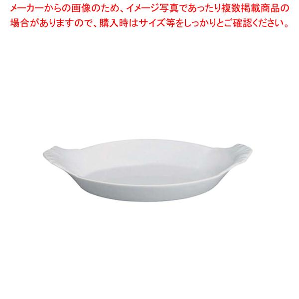 キュイジーヌ 耳付きオーバルディッシュ POOR14 アピルコ【厨房館】【APILCO【アピルコ】 洋食器 】