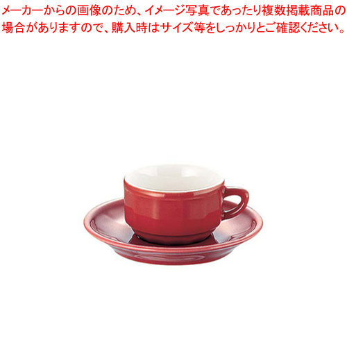 フローラ モカカップ&ソーサー(6客入) PTFL M FL レッド【厨房館】【APILCO【アピルコ】 洋食器 】