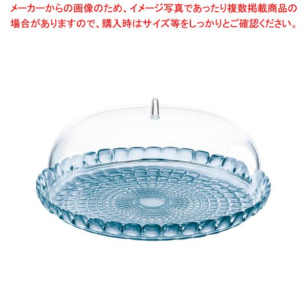 ティファニー ケーキドーム L 1995.0081 ブルー 【厨房館】