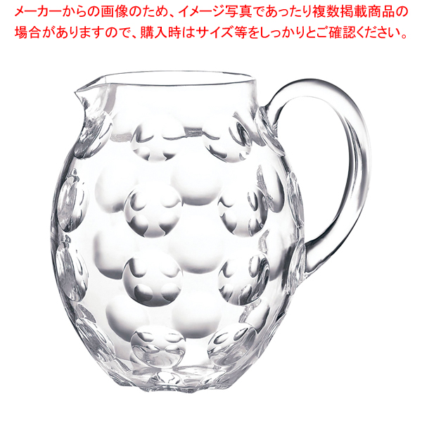 ヴェニス ピッチャー 1108.0000 クリアー 【厨房館】