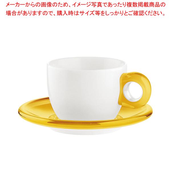 ティー/コーヒーカップ 2客セット 2774.0088 イエロー 【厨房館】