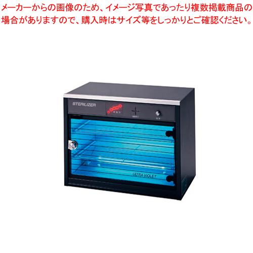 殺菌線消毒保管庫 NB-5 【厨房館】