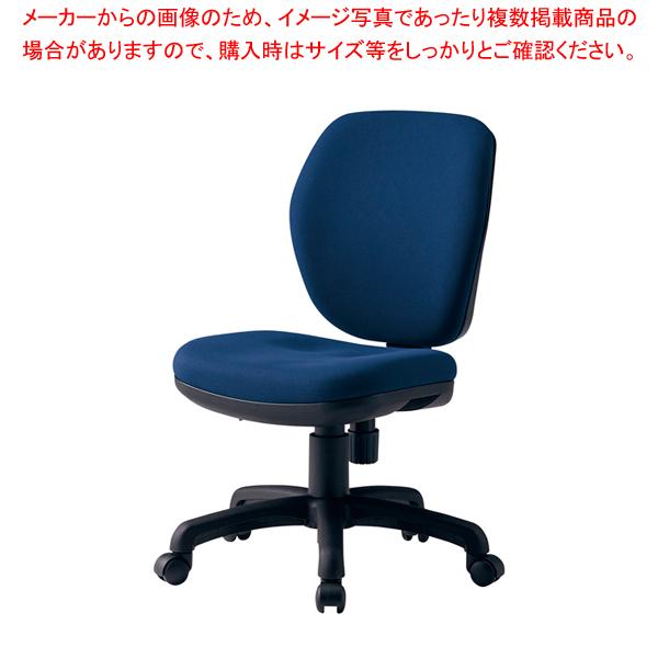 オフィスチェア(回転椅子)FST-77 ネイビー 【厨房館】
