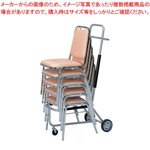 台車 SOW-801・BA【 家具 椅子 チェアドーリー 】 【厨房館】