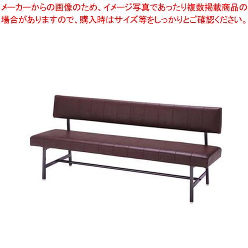 ベンチ MC-1218 ブラック【 メーカー直送/代引不可 】 【厨房館】