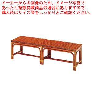 籐縁台 SCR-016・T・ED【 家具 ベンチ 】 【厨房館】
