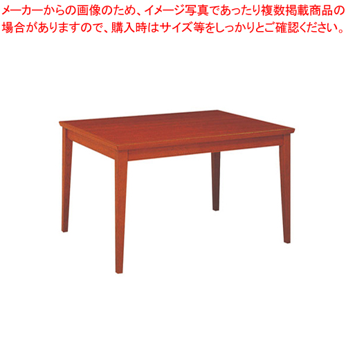 テーブル STW-7981・MB・C【厨房館】【家具 レストランテーブル 】