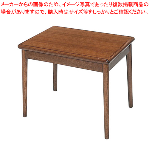 応接テーブル ソレイユ R-57-03【ECJ】【家具 レストランテーブル 】