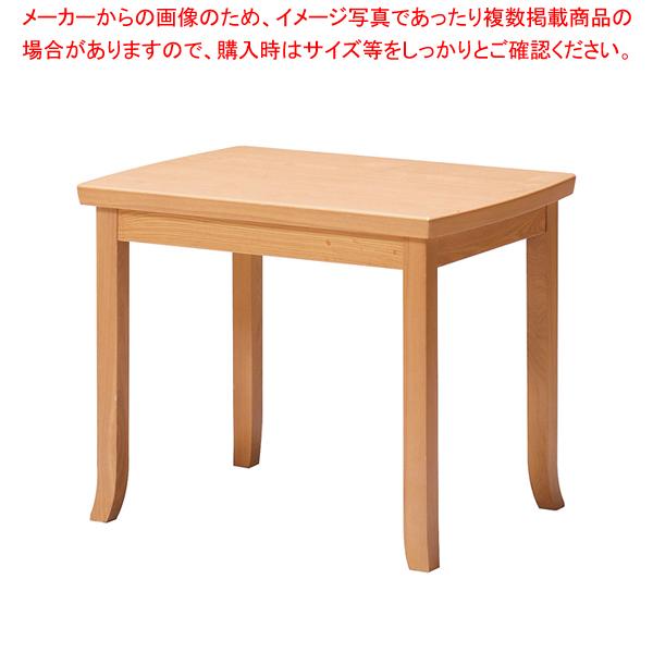 応接テーブル 103 ルチァ 【厨房館】【メーカー直送/代引不可】