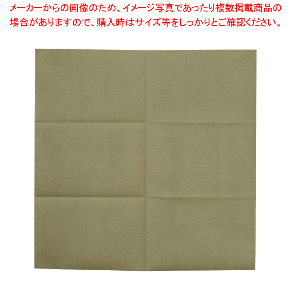 テーブルクロス カスタムZ 100cm角 (100枚入) モスグリーン【 家具 テーブル用品 】 【厨房館】
